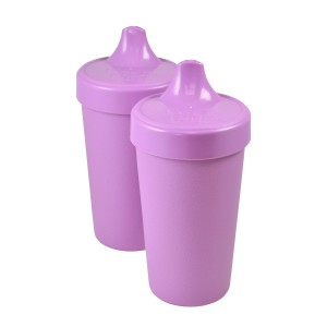 ReplayPurpleSippyCup2