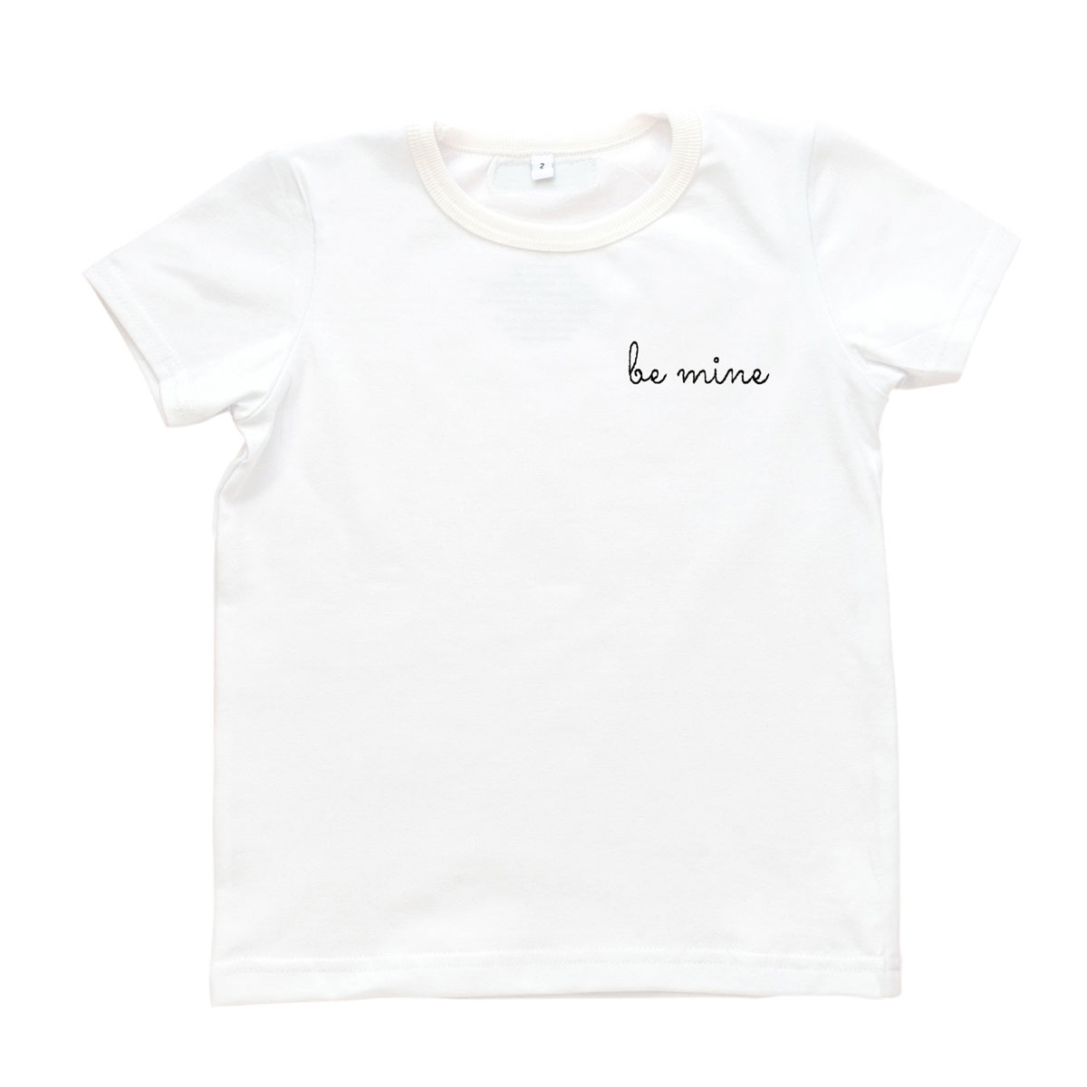 Early Riser Short Sleeve Tee in White with Black Be Mine Embroidery