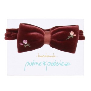 Poeme & Poesie Bow Headband in Silk Velvet Pink