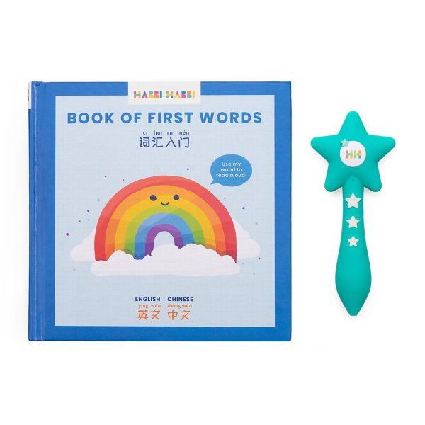 Habbi Habbi Book of First Words + Reading Wand – Chinese