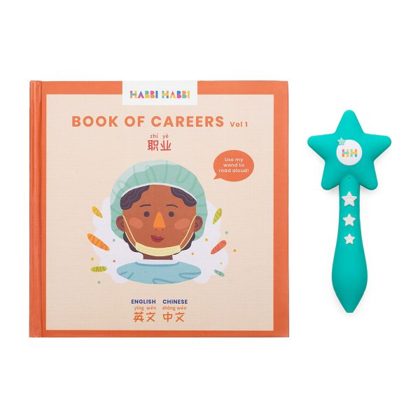 Habbi Habbi Book of Careers, Volume 1 + Reading Wand – Chinese