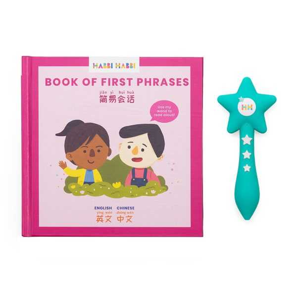 Habbi Habbi Book of First Phrases + Reading Wand – Chinese